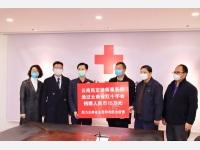 云南民定律师事务所捐赠15万元,助力云南省坚决打赢疫情防控阻击战