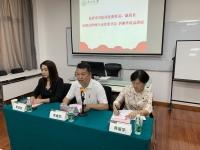 张涛律师赴中山大学参加党务工作者示范培训