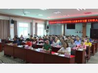 云南民定(景洪)律师事务所律师受市委邀请进行民法典宣讲公开课