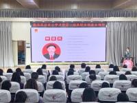 林启凤律师受邀到盘龙区云波小学 进行《民法典》法律知识培训