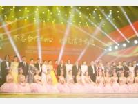 农工党民定支部在中国农工民主党成立90周年暨农工党云南省委成立35周年纪念大会上获多项表彰