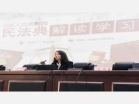 林启凤律师、张涛律师受聘为昆明铁道职业技术学院法治副院长、辅导员,林启凤律师为学院学生开展学习《民法典》知识讲座