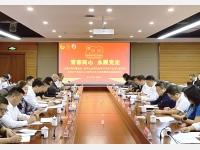 云南省青年联合会、青年企业家协会召开学习习近平总书记在庆祝中国共产党成立100周年大会上的重要讲话精神座谈会