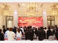 热烈祝贺云南民定律师事务所工会、共青团总之、妇女联合会成立