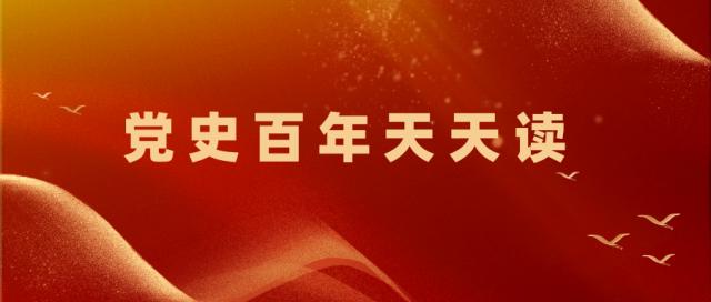 红金色五四青年党政金色精致立体字现代青年节节日分享中文微信公众号封面