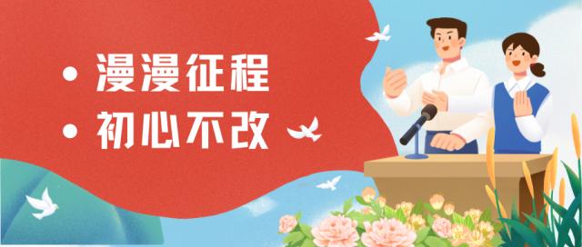 红褐色红色经典电影放映会复古青年节节日活动中文微信公众号封面 (1)